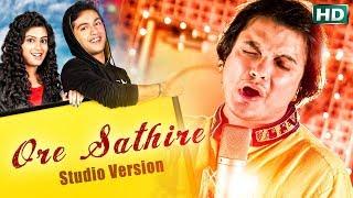 Ore Sathire- Studio Version   Sarthak Music's 22nd Movie LAILA O LAILA   Swaraj & Sunmeera