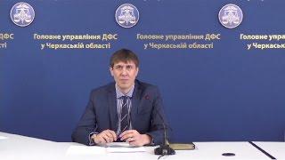 видео Ставки судового збору у 2013 році