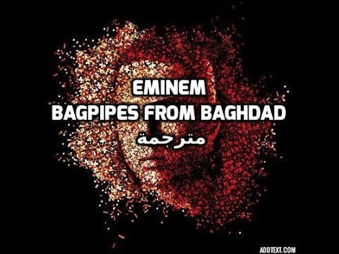 eminem  bagpipes from baghdad ترجمة أغنية إمنيم  diss mariah carey and nick cannon