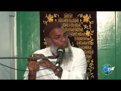 Justice In Islam  Maulan Sultan Khan  St  Lucia