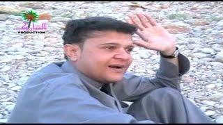 Rehman Baloch - Chamana Shak Daye - Balochi Regional Song