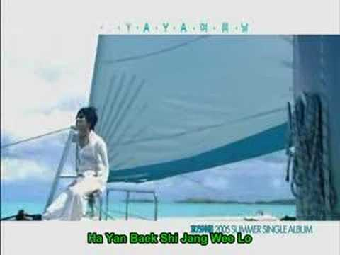 Hiyaya Karaoke (romanized subbed)