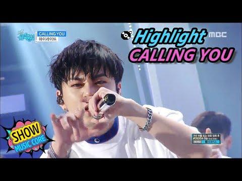 [Comeback Stage] Highlight - Calling You, 하이라이트 - 콜링유 Show Music core 20170610