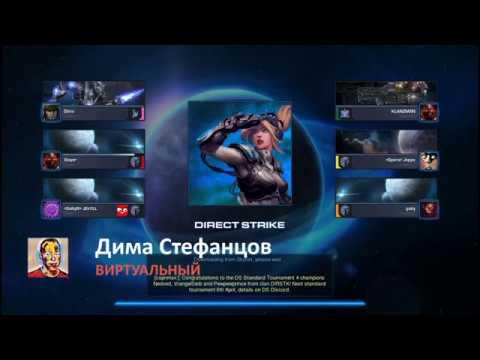 StarCraft II Direct Strike #3 — двухчасовая игра Gear, эпичные сражения и лаги