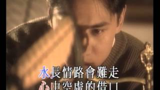 黃凱芹 Christopher Wong《晚秋》[MV]