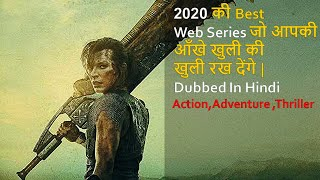 Top 10 Best Web Series Of 2020 Dubbed In Hindi   Action,Adventure,Thriller