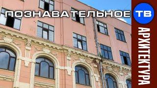 Московское отупение 20-го века (Познавательное ТВ)