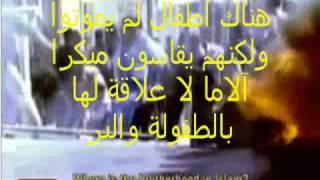 Group Siham Maroc 2011 - Www.L3azz.Com