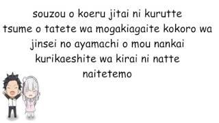 Скачать Redo Lyrics Opening Re Zero Kara Hajimeru Isekai Seikatsu