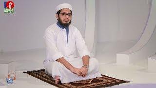 Ami Musolman   A Soulful Islamic Song by Aminul Islam Mamun