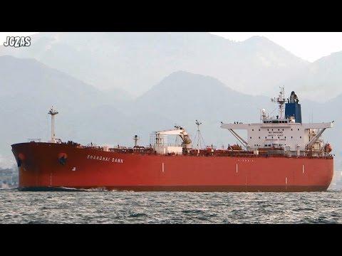 SHANGHAI DAWN Crude Oil Tanker 原油タンカー Synergy Maritime 関門海峡 2014-NOV