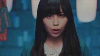 まねきケチャ 2018年4月18日リリース ニューシングル『鏡の中から/あた...