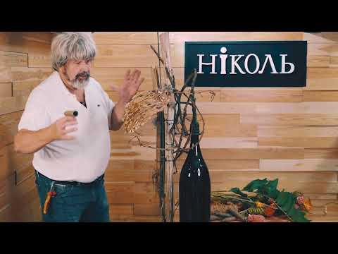 Выпуск - 3. Грегор Лерш. Школа Флористов-Дизайнеров
