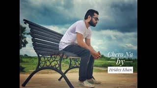 Hridoy Khan Live - Shooting Cherona || Music Video Coming Soon