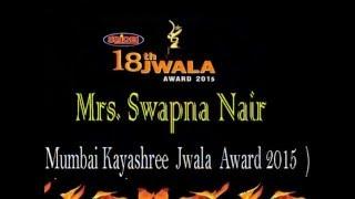 Jwala Award Mumbai 2015 - Swapna Nair