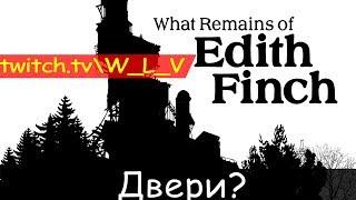 "По ту сторону двери... (стрим по ""What Remains of Edith Finch"")"