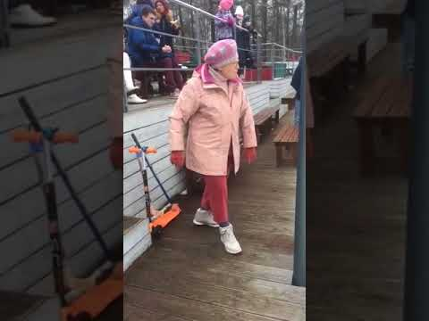 Old Lady Dancing - Don't deny yourself that freedom.
