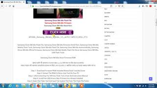 Download - Vivo Clone V7 ( Plus ) Firmware video, imclips net