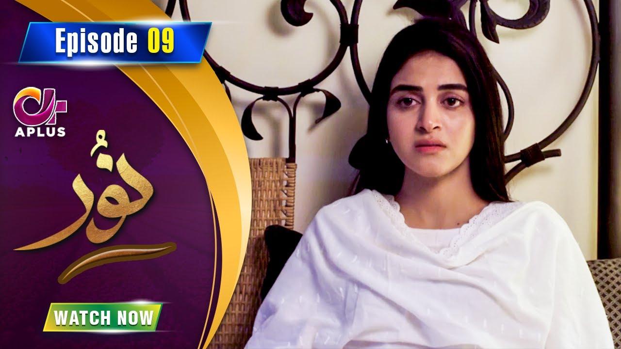 Noor - Episode 9 | Aplus Dramas | Usama Khan, Anmol Baloch, Neha Malik | C1B1O | Pakistani Drama