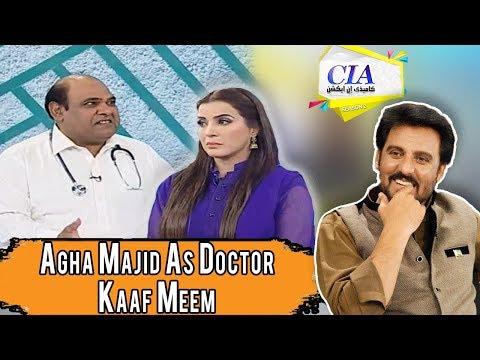 CIA With Afzal Khan - 28 April 2018 - ATV