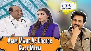 Baixar CIA With Afzal Khan - 28 April 2018 - ATV
