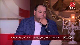 محمد ممدوح: أتمنى التمثيل أمام يحيى الفخراني | في الفن