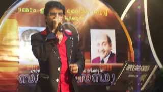 Jamal Pasha singing Malayalam song - Oru pushpam mathram