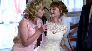 Песня сестры невесты