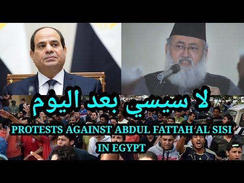 لا سیسي بعد الیوم، للشیخ السید سلمان الحسینی الندوي حفظه الله--Protests Against Abdel Fattah El Sisi - 동영상