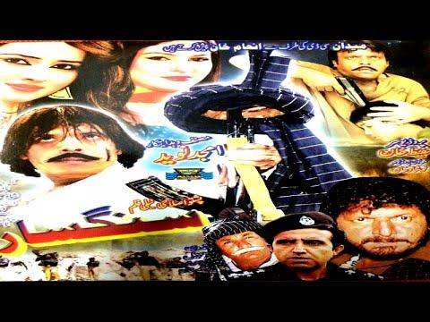 Pashto New,Islahi Telefilm,2017,SANGSAAR - Jahangir Khan,Hussain Swati,Nadia Gul,Pushto New Film