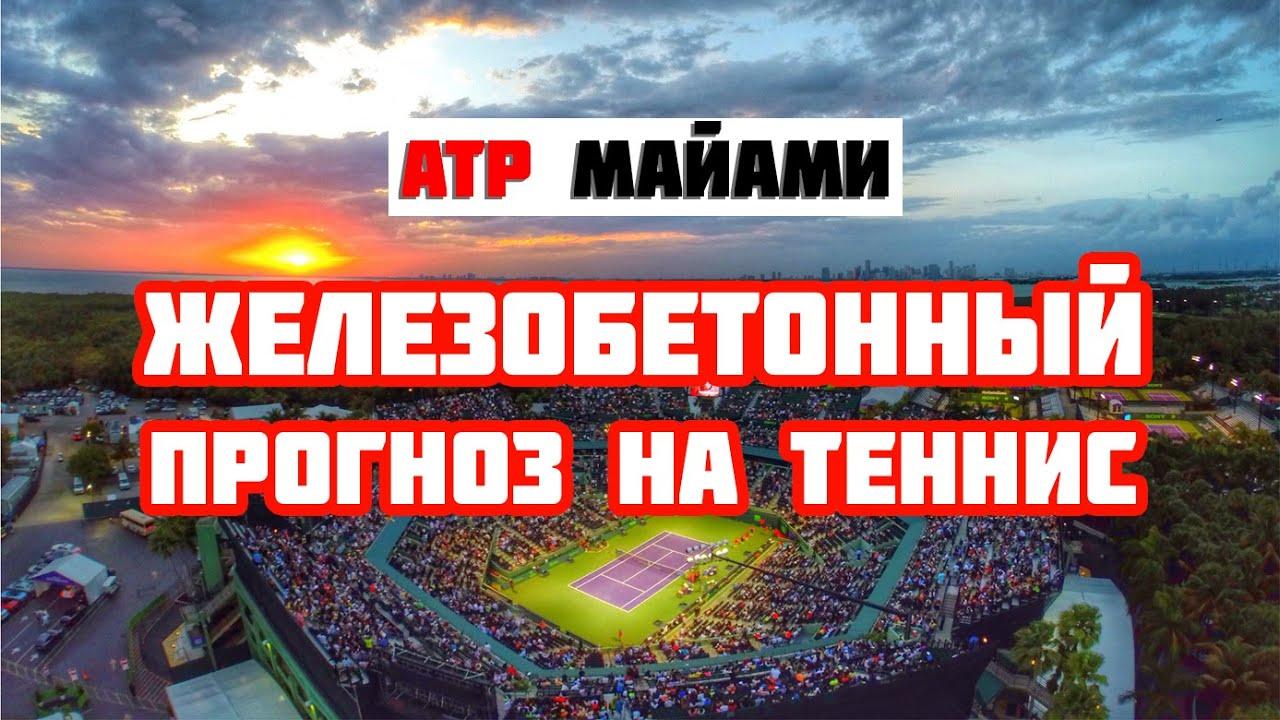 Ставка в россии прогноз самый предсказуемый вид спорта для ставок