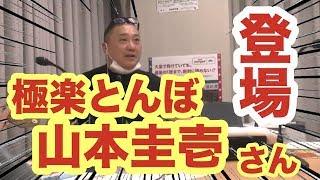 日本縦断の各都道府県でクリアしないと いけない企画内容はこちらから h...