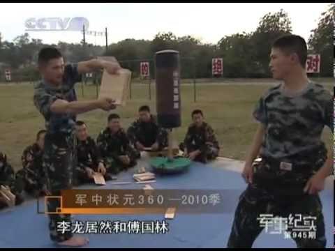 Huấn luyện võ đặc nhiệm china - 【The Unbeatable Kungfu Kick】无敌神腿 2_3