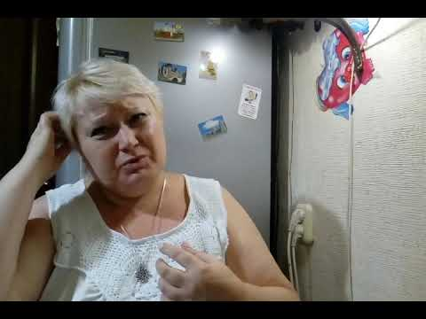 Коммунальные платежи будут ли изменения Украина таро