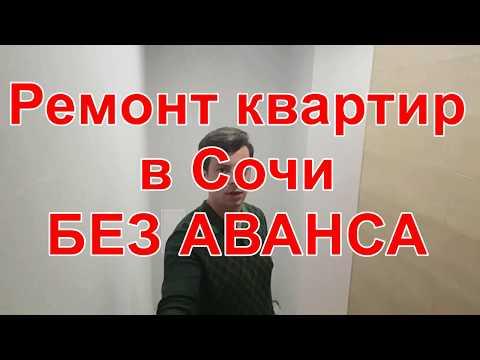 Сочи Парк Клуб Отель 3* (Россия/Краснодарский край/Адлер