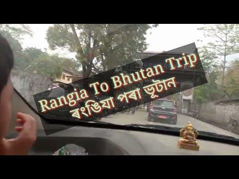 Trip to Bhutan From Rangai