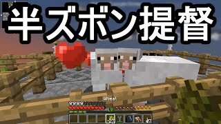 【Minecraft】ありきたりな高度工業#20【FTB Interactio…