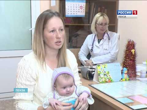В областной детской больнице в День открытых дверей осмотрели около 200 малышей