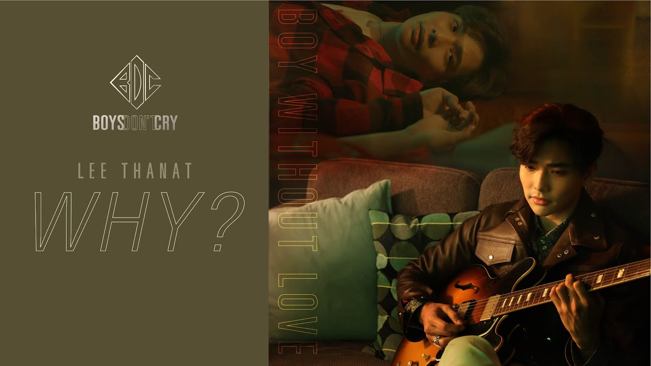 WHY? - LEE THANAT | BOYS DON'T CRY