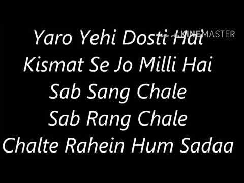 Superb Song | Atif Aslam | Yaaro Yehi Dosti Hai |