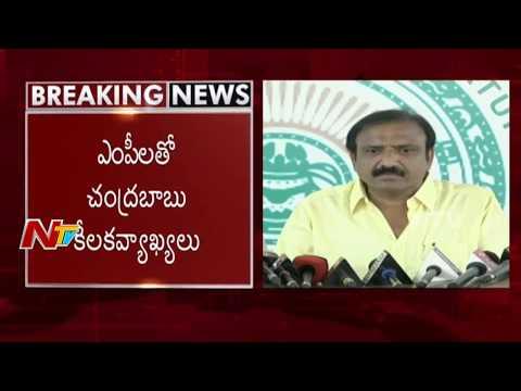 TDP MLA Comments on Pawan Kalyan Janasena Politics    NTV