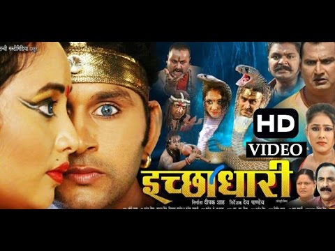 nagina bhojpuri hd movie instmank