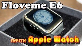 Умные часы Floveme E6. Почти как Apple Watch. Полный обзор.