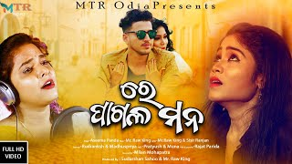 RE PAGALA MANA (Full Video)   Aseema Panda   Rudra   Madhu   Mr. Raw King   MTR ODIA