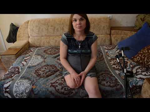 знакомства женщинами без ноги руки