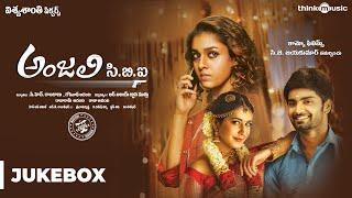 Anjali CBI Full Songs | Atharvaa, Nayanthara, Anurag Kashyap | Hiphop Tamizha | Audio Jukebox