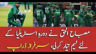Sarfaraz  Ahmed dropped for Pakistan's tour of Australia; Sources