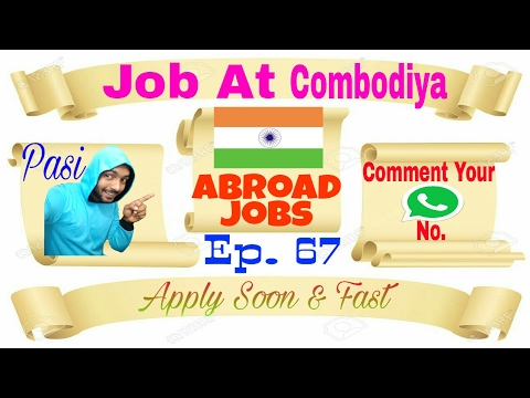 New Abroad Jobs At Cambodia With Good Salary Apply soon And Fast For Abroad Jobs tips In Hindi 2017