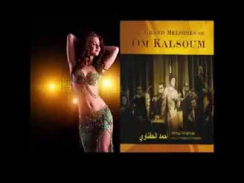 تحية إلى أم كلثوم   رقص شرقي موسيقى جميل جدا ❤♫❤ Belly Dance Music of Om Kalsoum