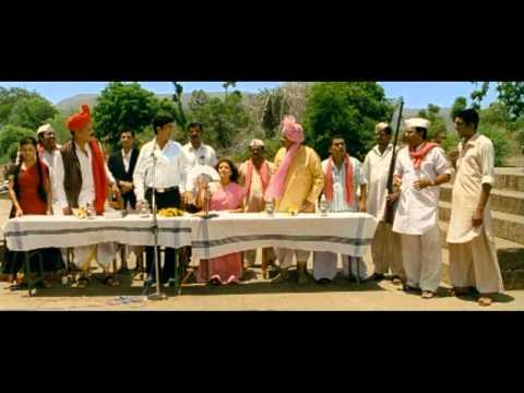 Yedyanchi Jatraa (Theatrical Trailer) 2012